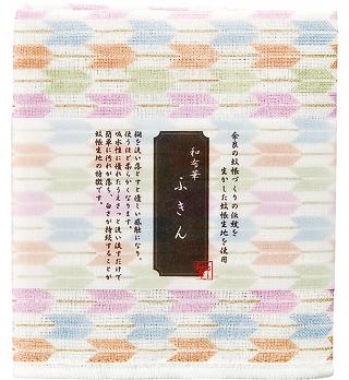 Kaya (Net Fabric) Dish Towel  - Arrows