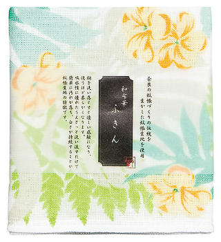 Kaya (Net Fabric) Dish Towel  - Monstera