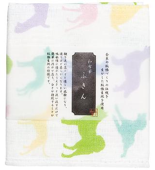 Kaya (Net Fabric) Dish Towel  - Doggies