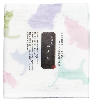 Kaya (Net Fabric) Dish Towel  - Cats