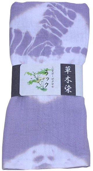 Naturally Dyed Double Gauze Towel  - Lac Violet