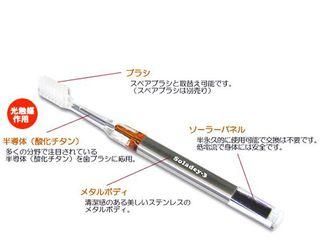 SOLADEY-3 Ionic Toothbrush Normal (Orange)