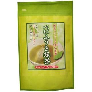 Benifuki Japanese Green Tea Bags 15 Bags Best Buy Japanese