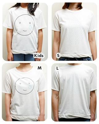 MOTTAINAI Official Campaign T-shirt - Mottakun (M)