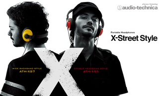 Audio-Technica - ATH-XS7 X-Street Style Headphones (YL)