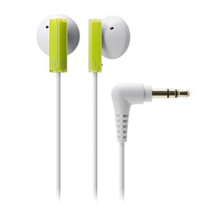 Audio-Technica - ATH-C101 (LGR)