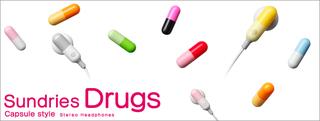 ELECOM - Sundries Drugs - Capsule Style Earphones EHP-CIN50BK (Black)