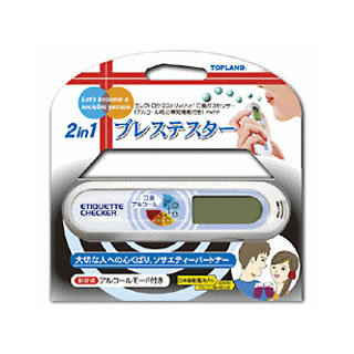 2in1 Breath Tester Bad Odor and Alcohol Detector
