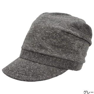 Melange Casket Hat