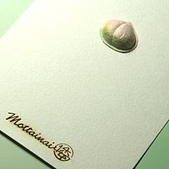MOTTAINAI Relief Art Card - S (Peach) W07010