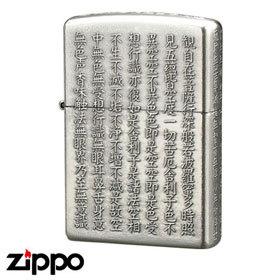 Zippo - Heart Sutra - Oxydized Silver