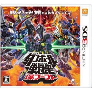 Nintendo 3DS Danball Senki Baku Boost Japan Import - Best