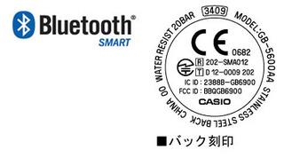 CASIO, G-SHOCK, GB-5600AA-JF, Bluetooth, wireless, technology, iPhone 4s,  iPhone 5