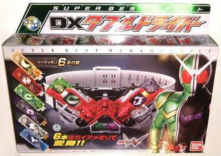 Bandai, Masked, Kamen Rider, SUPER BEST, DX Double, W, Driver, Henshin Belt, Japan