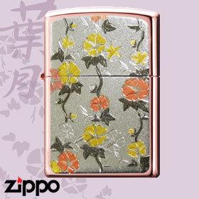 Zippo - Seasons - August (Morning Glory)