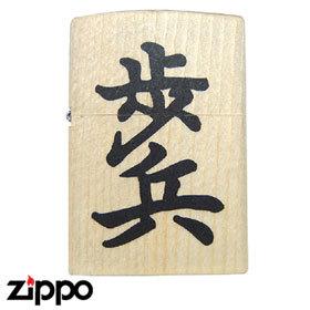 Zippo - Shogi Series - Pawn