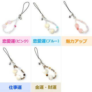 Sanrio Hello Kitty × Malulani Hawaii power stone strap love luck Blue