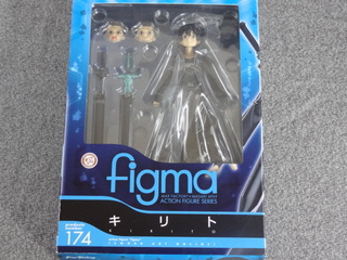 Max Factory figma Sword Art Online Kirito Kazuto Action Figure