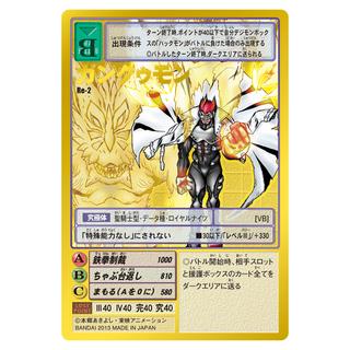 Digimon, Digital Monster, Card Game, Premium select file