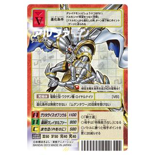 Bandai 15th anniversary Digital Monster Card Game Returns Premium select file Vol.1