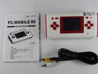 Nintendo NES Compatible Portable game Game & Watch FC Mobile 88 Japan Import
