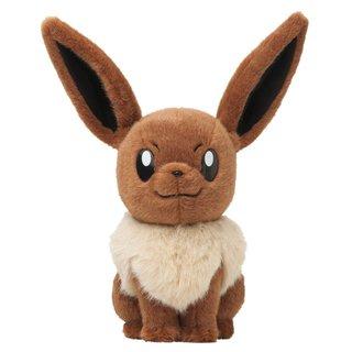 Pokemon Center Original Life-Size Plush - Eevee