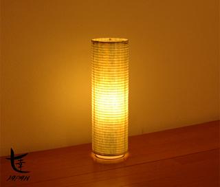 Willow Green Lamp
