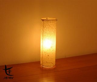 Water Droplet Lamp