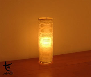 Kouzo Three-Tier Lamp