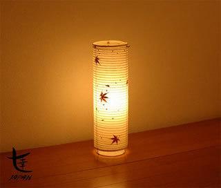 Maple Leaf Lantern