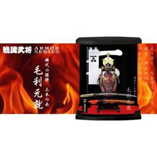 Samurai Armor Figure (Mouri Motonari)
