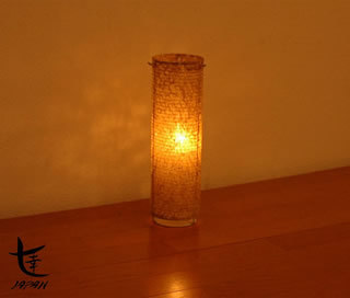 Cylindrical Mini Lamp (Brown)