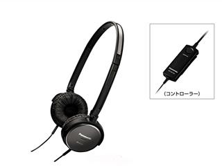 Panasonic RP-HC101-K