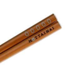 MOTTAINAI Carry-Anywhere HASHI Chopsticks (Teardrop) D08016