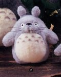 O-Totoro M gray