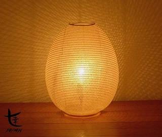 Beige Basket Lamp
