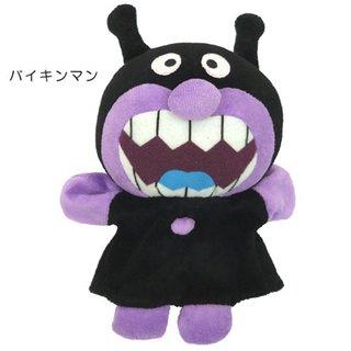 "Tsu port fancy goods Bae Kids Hand packets stuffed Anpanman ""Baikinman"" Take it (toy) mail order"
