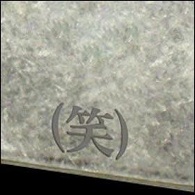 "Zippo - Japanese Kanji - ""LOL"""