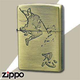 Zippo - Samurai Japan - Ninja