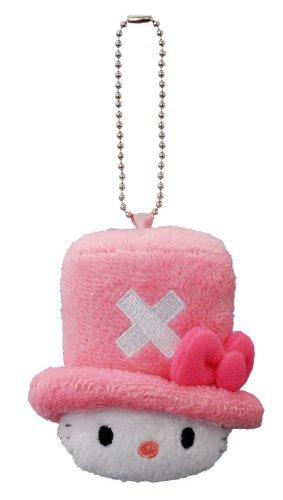 Sanrio Hello Kitty x One Piece Fluffy Face Ball Chain (Hello Kitty)
