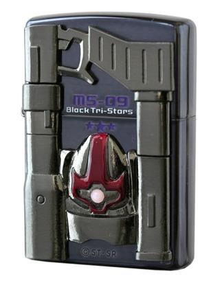 Zippo - Gundam One-Year War Dom