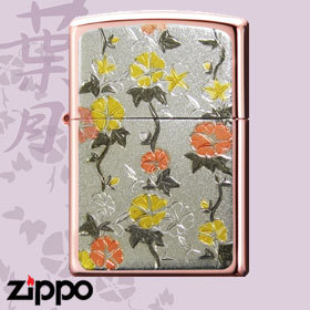 Zippo - Seasons - August (Morning Glory)