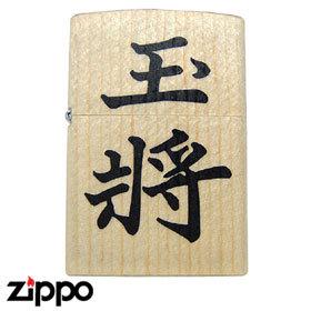 Zippo - Shogi Series - King