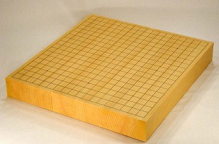 Table Go Board Set