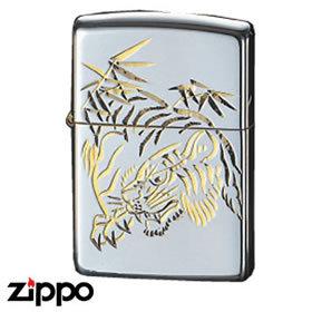 Sterling Silver Zippo - Tiger 2