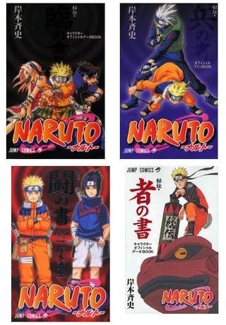 NARUTO - Character Book  (5 Volume Set)