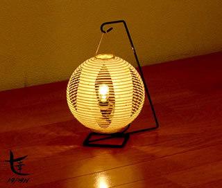 Translucent Kouzo No.5