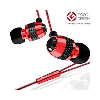 v-moda - Vibe V2 (Gunmetal Red)