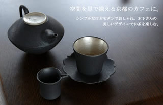 Black-Glaze Cup and Saucer