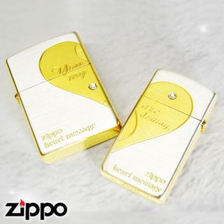 Pair Zippo - My Destiny